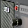 Tecsun S-8800 front detail