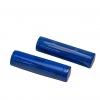 Tecsun H-501 18650 Lithium Lion Battery