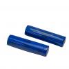 Tecsun 18650 Lithium Lion Battery